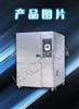 LED光电用风冷式冷热冲击试验箱供应