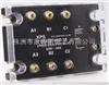 三相固态继电器D53TP100D-12