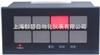 XXS系列八路闪光报警器