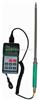專用石墨水分測定儀|陶泥水分測定儀|紡織在線水分測定儀|水分儀|水分測量儀