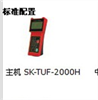 TK-TUF-2000H手持式超声波流量计