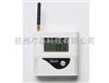 GSP-W10GPRS温度采集器
