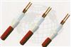 300-500耐火电子计算机电缆