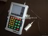 ST-2068型ST-2068型数字超声波探伤仪