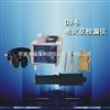 DJ-6(A)型DJ-6(A)型电火花检漏仪