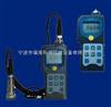 EMT290EMT290系列机器状态点检仪