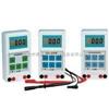 SMHG-6800系列SMHG-6800系列電機故障診斷儀