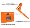 JTD-400GJTD-400G型地下管线探测仪