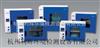 DHG-9035A高温干燥箱,鼓风干燥箱,干燥箱
