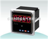 GD8111单相电压通讯表