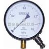 差动远传压力表,YTT-150