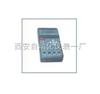 SFX-2000手持信号发生校验仪