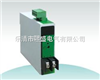 GDAJ-061-A1-O1-P5单相直流电流变送器