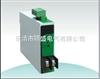 GDAJ-061-V1-O3-P4单相直流电压变送器