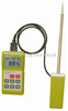 專用石墨水分測定儀|糧食分測定儀|紡織在線水分測定儀|水分儀|水分測量儀