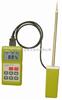 专用石墨水分测定仪|电极片分测定仪|纺织在线水分测定仪|水分仪|水分测量仪