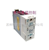 GOLD 固特牌一体化交流固态继电器 SAH4825A0 25A 480VAC