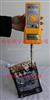 250g@电脑快速食品水分测定仪 海鲜水分测定仪 纺织在线水分测定仪 在线水分仪
