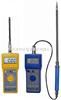 便携式日本SK-100制酒原料水分测定仪  啤酒花水分测定仪 在线水分测定仪 在线水分仪