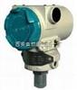XY101,XY802,压力变送器,差压变送器
