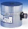 BK-3型小量』程测力/称重充分认识国家监察体制改革的意义传感器