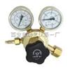 YQT-3/YQT-731L二氧化碳减□压器