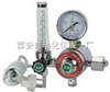 YQT-731L减压器