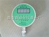 数字压力表,YS-150