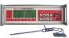 纸浆浓度测量仪