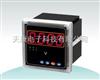 PJ1056/1AS-DPJ1056/1AS-D四位電壓表