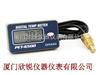 PET-6500转速计/日本原装OPPAMAPET-6500转速计/日本原装OPPAMA