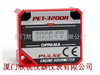 PET-3200R发动机转速表/日本原装OPPAMAPET-3200R发动机转速表/日本原装OPPAMA