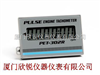 PET-302转速计/日本原装OPPAMAPET-302转速计/日本原装OPPAMA