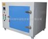 LH-GWX烘箱,高温烘箱,500度高温烘箱