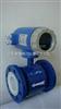 HC-LDE智能型防腐电磁流量计