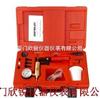 产品型号: MD2501真空泵和单人操作液压制动组件MD2501