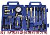 柴油车汽缸压力表MD9816柴油车汽缸压力表MD9816