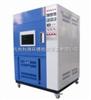 氙灯老化试验箱/氙灯耐气候试验箱