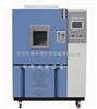 高低温(交变)试验箱/高温试验箱/低温试验箱