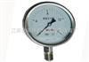 HC-YE-100B、150B不锈钢膜盒压力表