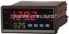 HC-100智能测控仪