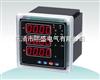 PD6000-Y-A1(IP3210-Y-A1)多功能表