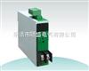 PRODU31C122单相直流电压变送器