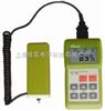 SK-200SK-200电气式快速木材水分仪|集成材水份仪