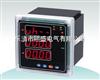 HB3309多功能表(120*120)