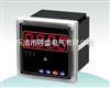 PZ16-AV/M单相电流变送表