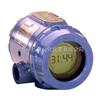 3144羅斯蒙特3144溫度變送器