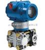 HT3351GP壓力變送器