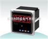 YTAU-3RJ数显电压变送表