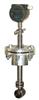 HTLUG-C插入式渦街流量計